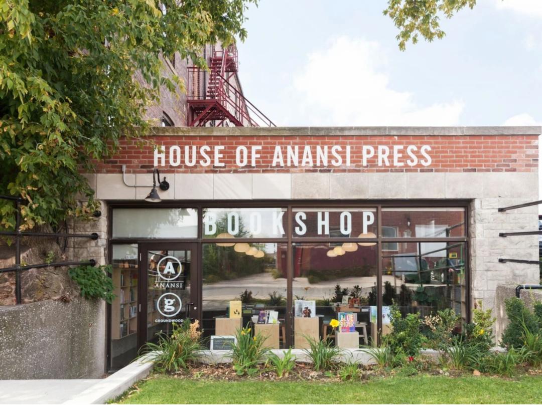 Anansi Books