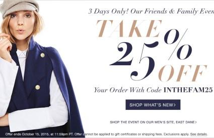 Shopbop Friends & Family Sale Picks