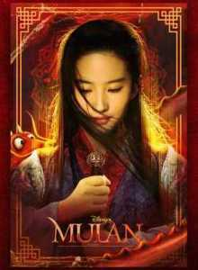 Mulan (2020) Hollywood Movie