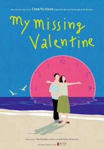 My Missing Valentine (2020) [Chinese]