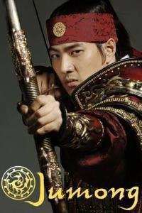 Jumong Season 1 Episode 1-81 (Korean Drama)