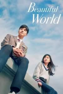 Beautiful World Season 1 Episode 1-16
