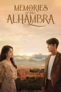 Memories of the Alhambra Season 1 Episode 1-16