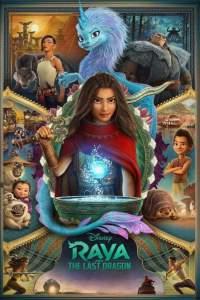 Raya and the Last Dragon (2021) – Hollywood Movie