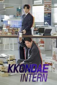 Kkondae Intern Season 1 Episode 1