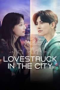 Lovestruck in the City Season 1 Episode 8
