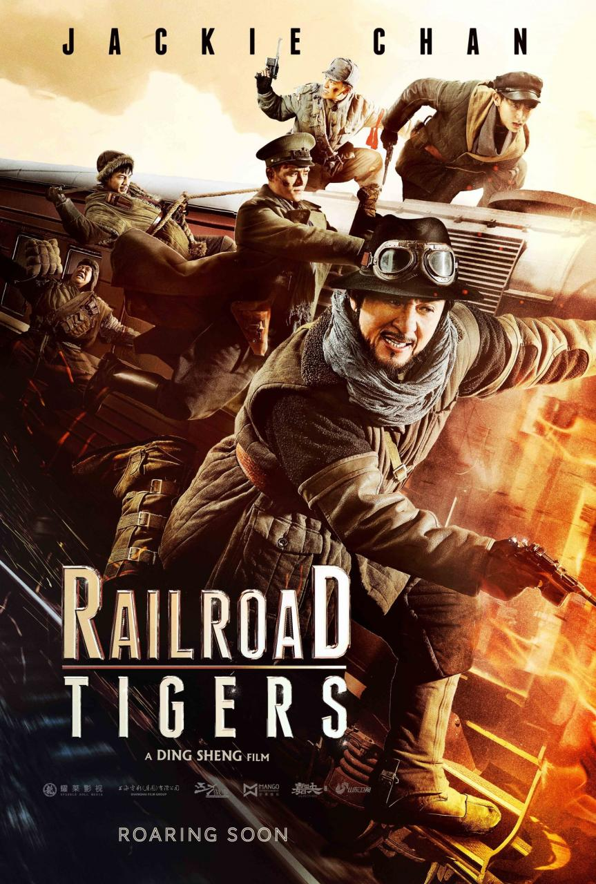 Railroad Tigers (2016) [Chinese]