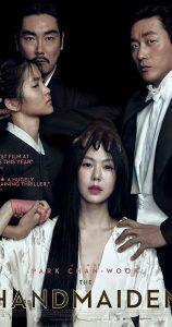 The Handmaiden (2016) (18+)