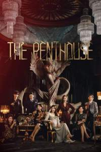 The Penthouse Season 1 Episode 9