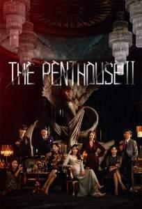 The Penthouse Season 2 Episode 3