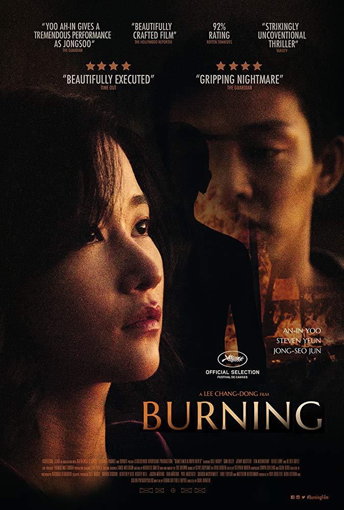 Burning (2018) [Korean]