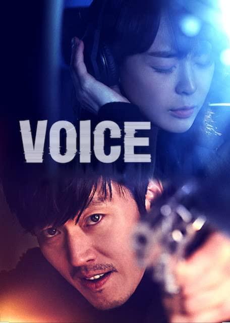 Voice Season 1 Episode 8 (Korean Drama)