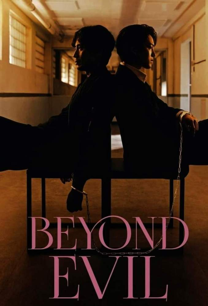 Beyond Evil Season 1 Episode 5