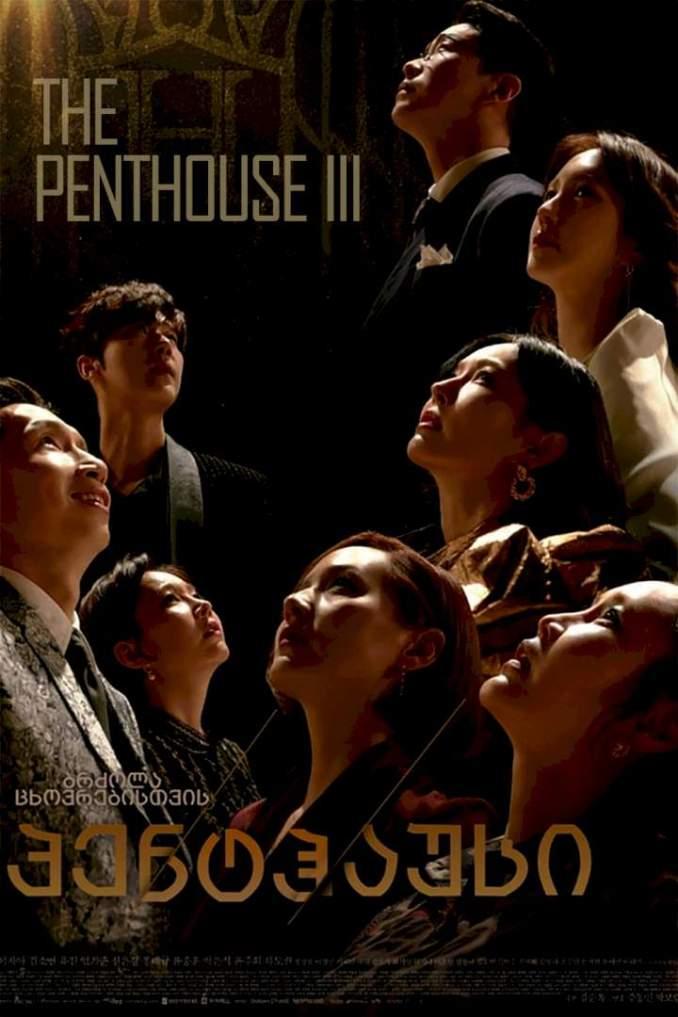 The Penthouse Season 3 Episode 8 (Korean Drama)