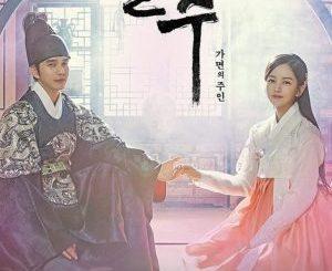 The Emperor: Owner of the Mask Season 1 Episode 1 – 20 (Korean Drama)