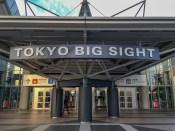 東京ビッグサイトの入り口