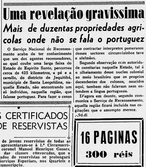 Trecho da capa de 'O Imparcial' de 18 de dezembro de 1940