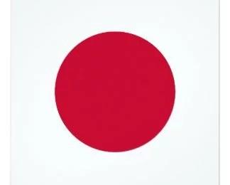 japao4 - Nome em Japonês