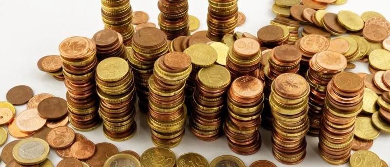 moedas preço 2