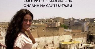 """giovana antonelli - TV Ю Rússia - 11 fatos interessantes sobre a novela """"O Clone"""""""