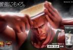 guile street fighter3 - Lutador do Street Fighter faz publicidade para cabelos