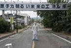photos fukushima exclusion zone podniesinski 64 1 - Cidade Fantasma - O fotógrafo polonês que entrou em Fukushima