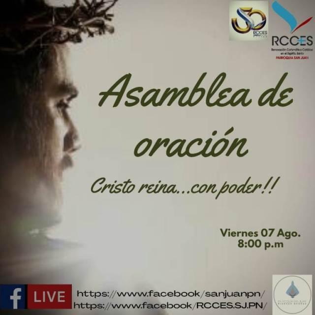 """HOY ASAMBLEA DE ORACIÓN """"CRISTO REINA CON PODER"""""""