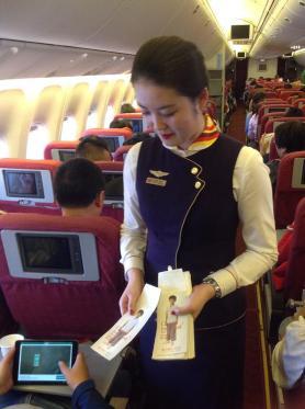 Hainan Airlines Co LTD Change for Good