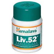 Himalaya - Liv 52 - 100tabs