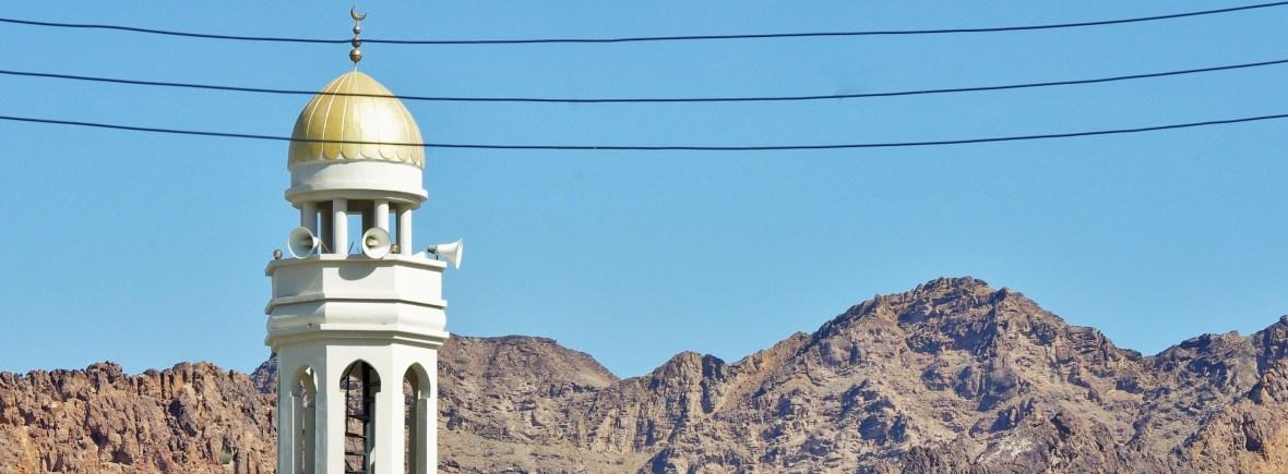 Religion Oman