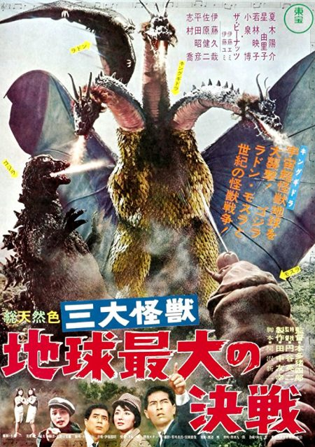 Ghidorah the Three-Headed Monster