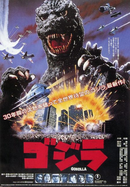 The Heisei Godzilla Movies Ranked from Worst to Best ...