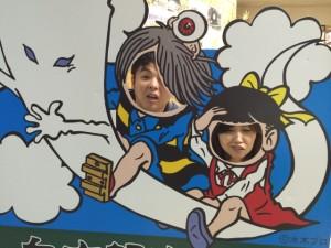 鳥取~島根旅行その1
