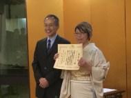高岡シドニー日本総領事から表彰状受賞