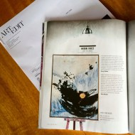 issue11_artedit