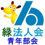 logo_kenta_seinen