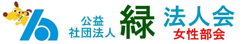 logo_150x850_josei