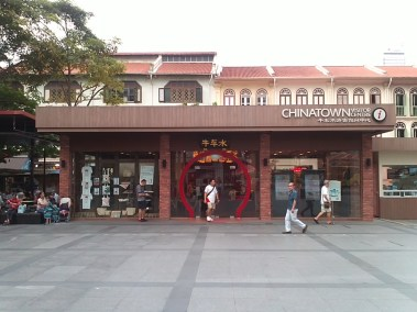 Chinatown Visitor Center. The ring looks like a portal^^