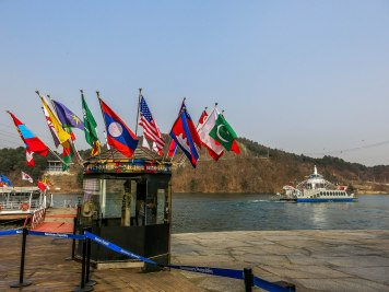 The round contraption in the background is one of the ferries that service Nami Island