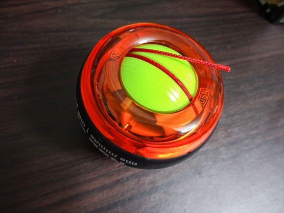 spinner005