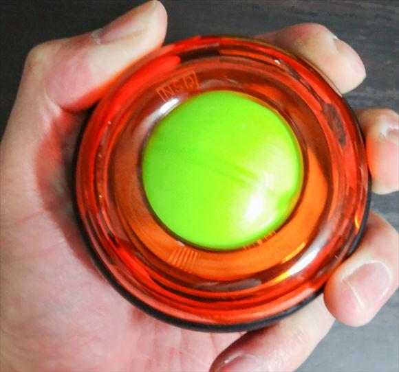 spinner007