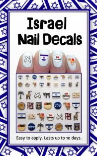 Israel Nail Decals
