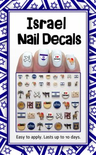 Israel Nail Decals