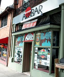 arts-bar copy