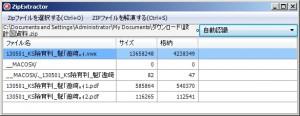 capture-20130509-152916