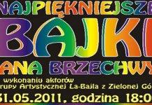 PLAKAT: Najpiękniejsze Bajki Jana Brzechwy - Dzień Dziecka 2011 @ głogowski Klub Batalionowy