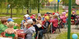 zdjęcie 2014-06-02-Dzień-Dziecka@Zielone-przedszkole@Glogow-004