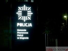 2014-07-17 komenda policji policja (fot.P.Dudzicki) 01