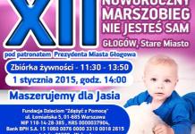 2014-12-22 plakat: XII Noworoczny Marszobieg