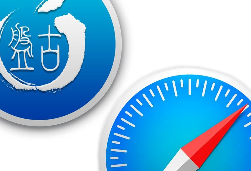 Escape Digital - Como hacer Jailbreak en iOS 9.3.3